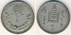 20 Mungu Mongolei Silber