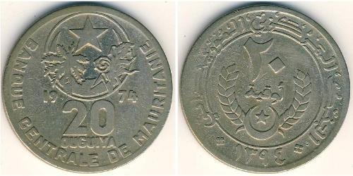 20 Ouguiya Mauritania Copper/Nickel