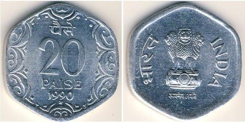 20 Paisa India (1950 - ) Aluminium