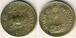 20 Paisa India (1950 - ) Brass