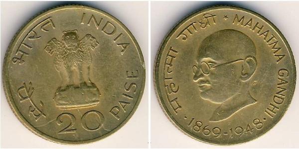 20 Paisa Indien (1950 - ) Bronze/Aluminium