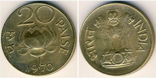 20 Paisa India (1950 - ) Latón
