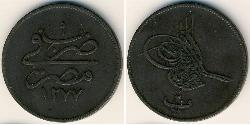 20 Para Ottoman Empire (1299-1923) Copper