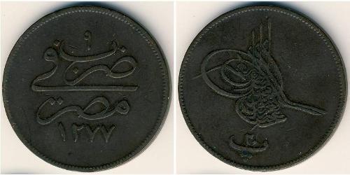 20 Para Ottoman Empire (1299-1923) Copper