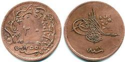 20 Para Turkey (1923 - ) Copper