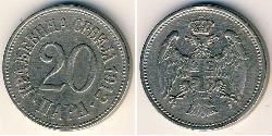 20 Para Serbia Copper/Nickel