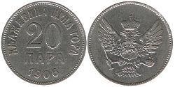 20 Para Montenegro Nickel