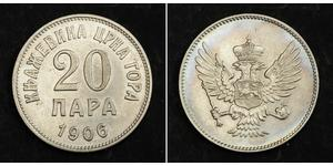 20 Para Montenegro Nickel Nikola (Montenegro)