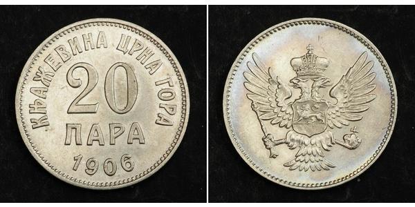 20 Para Montenegro Nickel Nicholas I of Montenegro