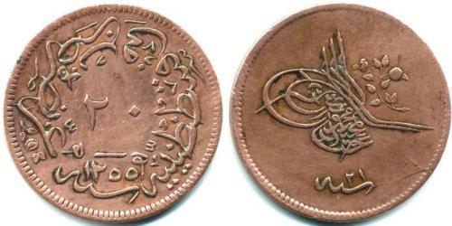 20 Para Turchia (1923 - ) Rame
