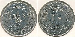 20 Para Turkey (1923 - )