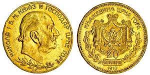 20 Perper  Чорногорія Золото
