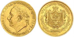 20 Perper  Montenegro 金 尼古拉一世 (蒙特內哥羅)