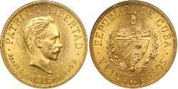 20 Peso Cuba 金 Jose Julian Marti Perez (1853 - 1895)