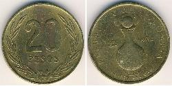 20 Peso Republic of Colombia (1886 - ) Bronze/Aluminium