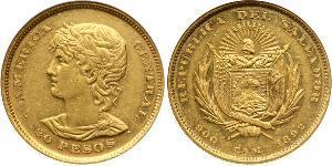 20 Peso El Salvador Oro