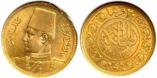 20 Piastre 埃及王國 (1922 - 1953) 金 Farouk I of Egypt (1920 - 1965)