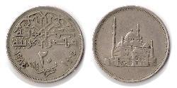 20 Piastre 埃及 銅/镍