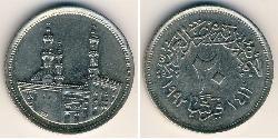 20 Piastre Arab Republic of Egypt  (1953 - ) Copper/Nickel