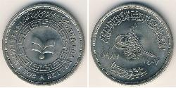 20 Piastre Arab Republic of Egypt  (1953 - ) Copper/Nickel