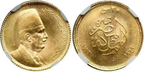 20 Piastre Königreich Ägypten (1922 - 1953) Gold Fu