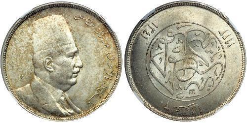 20 Piastre Reino de Egipto (1922 - 1953) Plata Fuad I de Egipto (1868 -1936)