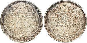 20 Piastre Sultanato de Egipto (1914 - 1922) Plata Hussein Kamel (Sultán) (1853 - 1917)