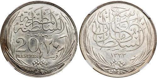 20 Piastre Sultanat Ägypten (1914 - 1922) Silber Hussein Kamil (1853 - 1917)