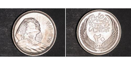 20 Piastre Arab Republic of Egypt  (1953 - ) Silver