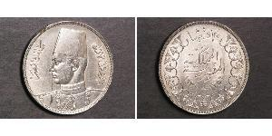 20 Piastre Kingdom of Egypt (1922 - 1953) Silver Farouk I of Egypt (1920 - 1965)