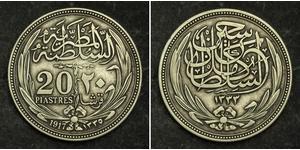 20 Piastre Sultanate of Egypt (1914 - 1922) Silver Hussein Kamel of Egypt (1853 - 1917)