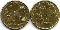 20 Qəpik Aserbaidschan (1991 - )
