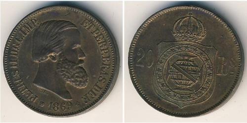 20 Reis Empire du Brésil (1822-1889) Bronze Pierre II du Brésil (1825 - 1891)