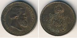 20 Reis Empire of Brazil (1822-1889) Bronze Pedro II of Brazil (1825 - 1891)