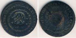 20 Reis Brazil Copper