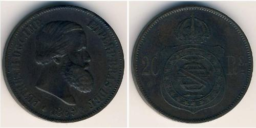 20 Reis Empire of Brazil (1822-1889) Copper Pedro II of Brazil (1825 - 1891)