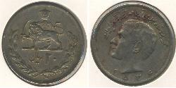 20 Rial Iran Copper/Nickel