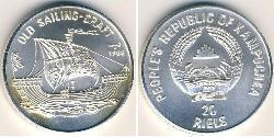 20 Riel Camboya Plata