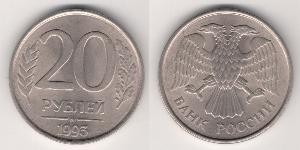 20 Ruble Russian Federation (1991 - )