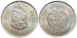 20 Rupee Nepal Silber
