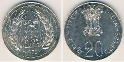 20 Rupee India (1950 - ) Silver
