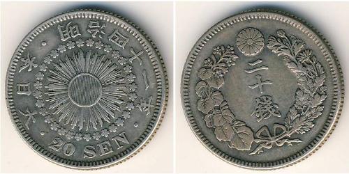 20 Sen 日本 銀