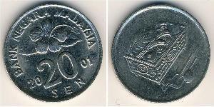 20 Sen Malaisie (1957 - ) Cuivre/Nickel