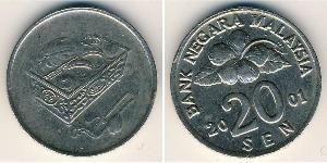 20 Sen Malesia (1957 - ) Rame/Nichel