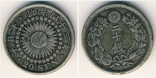 20 Sen Japan Silber