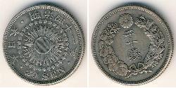 20 Sen Japan Silver