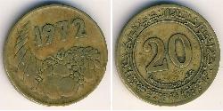 20 Sent Algeria Brass