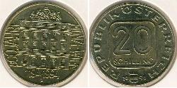 20 Shilling Republic of Austria (1955 - ) Aluminium