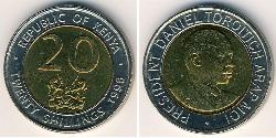 20 Shilling Kenya Bimetal