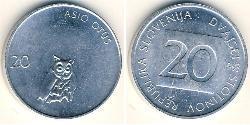 20 Stotinka Slovenia Aluminium